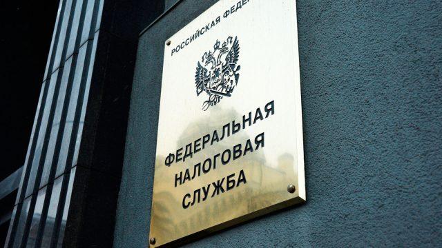 Глава ФНС предложил не обязывать самозанятых платить взносы в ПФР