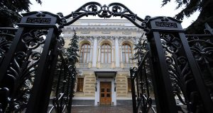 ЦБ РФ работает над повышением привлекательности рубля как средства внешнеторговых расчетов
