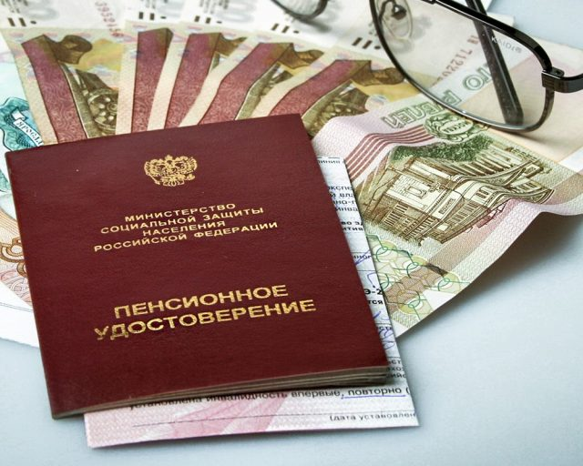 Госдума поддержала новый порядок расчета добровольных пенсионных взносов