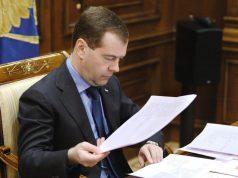 Медведев назвал более болезненными альтернативы нынешней пенсионной реформе