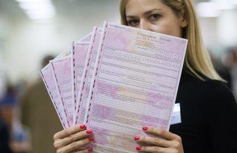 Минфин РФ рассчитывает, что значительного подорожания полисов ОСАГО не будет