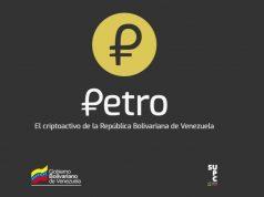 """Криптовалюту """"петро"""" начнут применять в международных расчетах"""