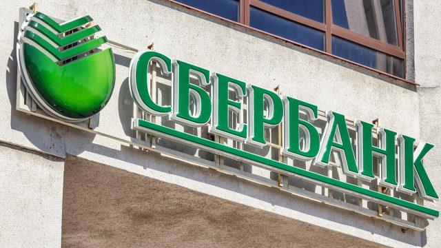 Сбербанк собрался организовать в своих отделениях пункты выдачи онлайн-заказов
