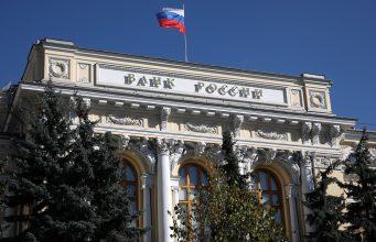 В ЦБ РФ заявили о вероятном сохранении ключевой ставки в октябре