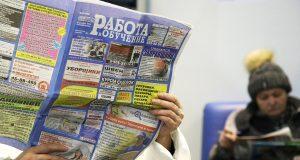 Россияне хотят работать меньше — как в Европе. Почему они этого не заслужили