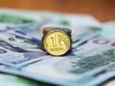 Российскую экономику признали конкурентоспособной