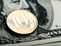 Россияне предрекли рублю обвал