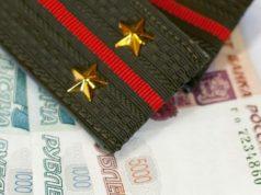 В Минобороны рассказали об индексации зарплат и пенсий военнослужащих