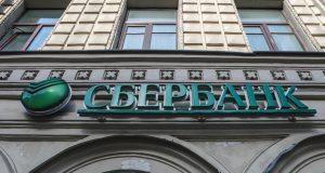 Сбербанк повысил ставки по ипотеке