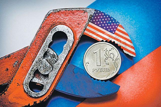 охранения санкций против РФ до конца 2021 г