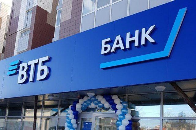 ВТБ с 6 ноября повышает ставки по ипотеке