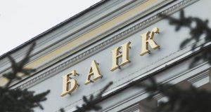 ЦБ РФ сохранил ключевую ставку, но оставил сигнал, что будет оценивать целесообразность дальнейшего ее повышения