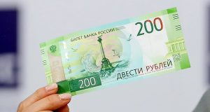 Россиян предупредили о новых поддельных купюрах