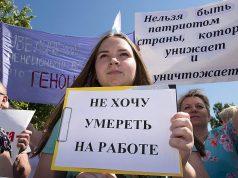Молодые россияне отказались жить на пенсию
