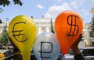 Эксперты объяснили повышение банками ставок по вкладам