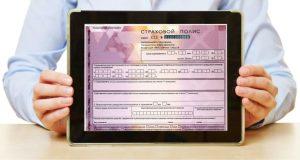 Эксперты: электронное страхование в России будет расти опережающими темпами