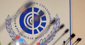 Путин обсудил идею создания совета по реформе соцстрахования