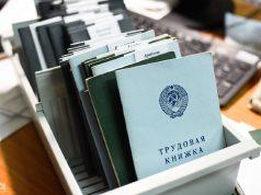 Для безработных россиян придумали новый штраф