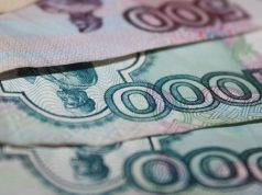 Россия приготовилась к валютной войне