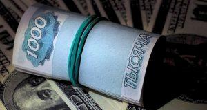 Кудрин оценил валютные риски при переходе на расчеты в рубли