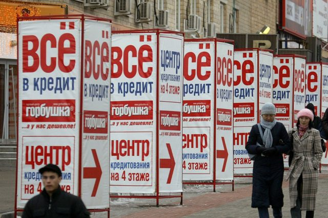 Большинство россиян считают кредиты