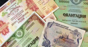Госдолг в помощь населению - Что нужно знать об инвестициях в облигации федерального займа