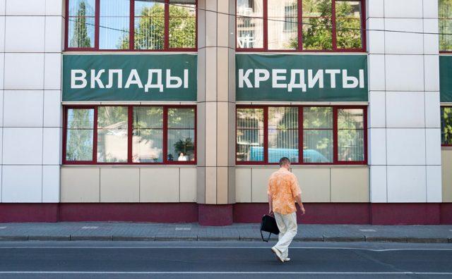 ЦБ РФ ожидает роста кредитования компаний в 2019 году на 7-10%