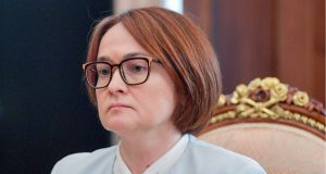 Набиуллина: Инфляция в РФ приблизилась к целевым 4% быстрее, чем ожидал ЦБ