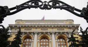 ЦБ аннулировал лицензии двух банков