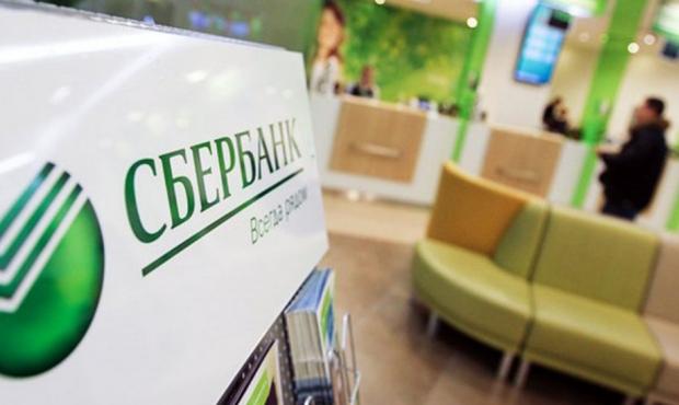 Сотрудника Сбербанка поймали на воровстве пенсий россиян