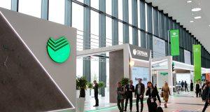 Сбербанк ожидает повышения ставки ЦБ РФ н