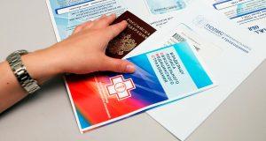 За лечение пожилых людей будут платить повышенный тариф в ОМС