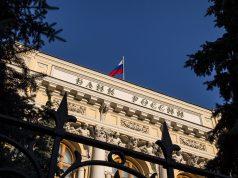 Банк России повысил ключевую ставку на 0,25 п.п. - до 7,75% годовых