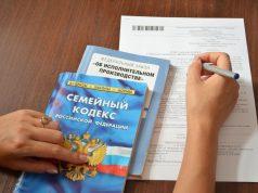 Россиян могут обязать платить неработающим бывшим супругам