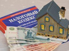 ФНС напомнила о новом порядке расчета налога на имущество с 1 января