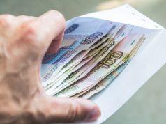 Пенсии всем оставшимся ОЭСР обсуждает стандарты пособий по утрате доходов супруга