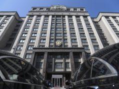 Госдума поддержала законопроект о средствах дольщиков