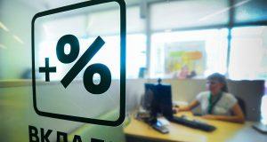 ФАС будет возбуждать дела против банков при ухудшении условий по уже открытым вкладам