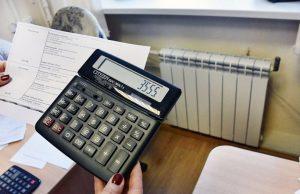 Тепло по карману. Владельцев квартир избавят от двойных платежей за отопление