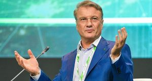 Греф назвал единственный способ борьбы с коррупцией в РФ