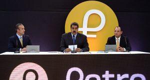 Мадуро в 4 раза поднял стоимость криптовалюты петро