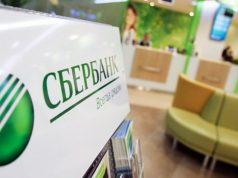 Клиенты Сбербанка смогут кредитовать бизнес. Каковы риски для акционеров?