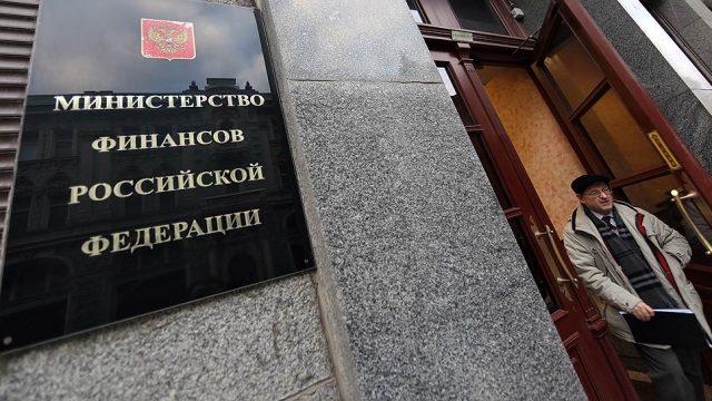 Минфин РФ предложил развивать внутренних инвесторов в отсутствие иностранных