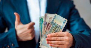 Министр труда анонсировал рост зарплат бюджетников