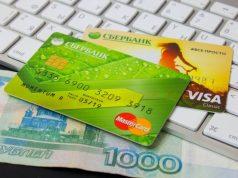 ЦБ простимулирует банковские переводы. И инвестиции институциональных инвесторов