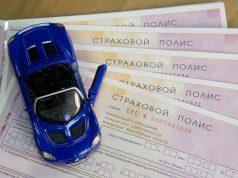 ОСАГО без правил. Как разночтения в регулировании позволили компании из Дагестана работать без лицензии ЦБ