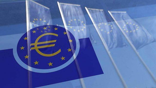 ЕЦБ ожидаемо сохранил