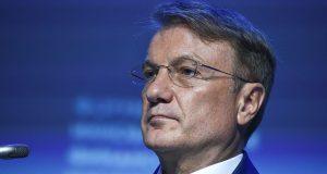 Греф ожидает, что ключевая ставка ЦБ до конца 2019 г пойдет вниз