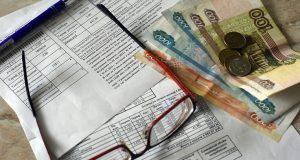 Минэкономразвития будет оценивать эффективность региональных властей по уровню оплаты услуг ЖКХ