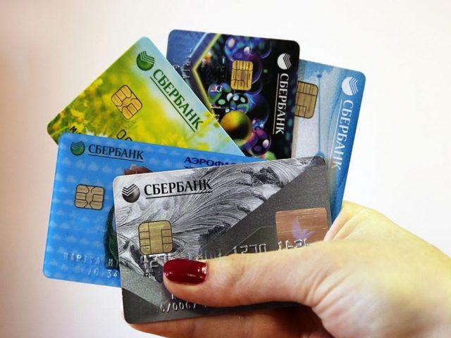 Банки РФ в 2018 г нарастили выдачу новых кредитных карт в 1,6 раза